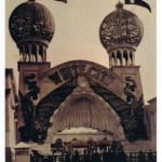 White City Amusement Park, (1917), Sydney, Australia